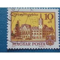 Венгрия 1974г. Архитектура.