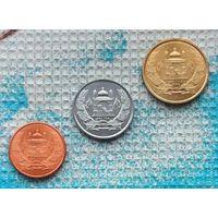 Афганистан набор монет 1, 2, 5 афгани. UNC. Инвестируй выгодно в монеты планеты!