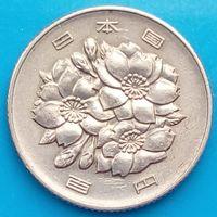 100 йен 1967 ЯПОНИЯ