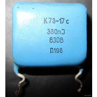 К73-17  330нФ  630В