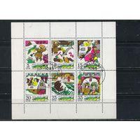 Германия ГДР 1973 Вып Сказки VIII Малый лист #1901-6