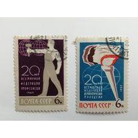 1965 СССР. 20-летие международных организаций