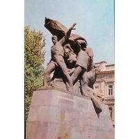 Одесса Памятник потемкинцам