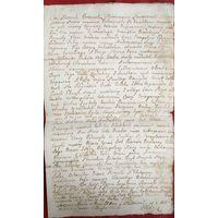 Документ Шерешево 1763 года Водяные знаки