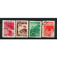 Албания - 1959 - 15-летие освобождения - [Mi. 582-585] - полная серия - 4 марки. Гашеные.  (Лот 62L)
