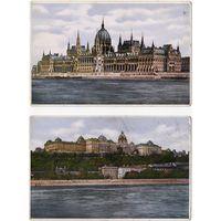 Открытки 2 шт. с видами Будапешта