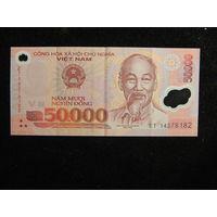 Вьетнам 50 000 донгов 2016г
