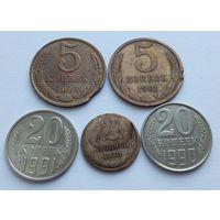 Добротный лот!!! 5 монет СССР с браком чекана. AU-UNC!!! C 1 рубля!!! Без МЦ!!! Монеты ОРИГИНАЛ!!!