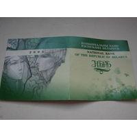 """Сертификат к монете """"Каменный цветок"""" серии """"Сказки народа мира"""" 2005 г."""