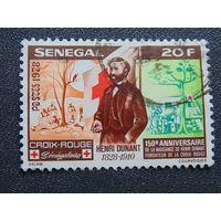 Сенегал 1978г. Известные люди.
