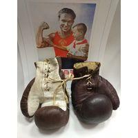 Перчатки боксерские. НЕ парные. СССР