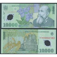Румыния 10000 лей из пачки