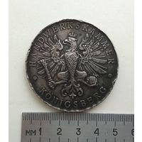 Медаль за ремесленную деятельность 1893-1918. Кёнигсберг. Серебро