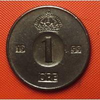 26-18 Швеция, 1 эре 1959 г.