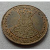 20 леи Румыния 1992 г.в. KM# 109, 20 LEI, из коллекции