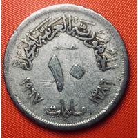27-14 Египет, 10 миллим 1967 г.