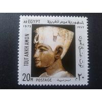 Египет 1972 фараон Тутанхамон