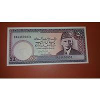 Банкнота 50 рупий Пакистан 1986