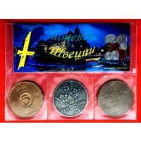 3 монеты Швеции. 5 эре. разных типов и металлов.  Старт с 10 копеек.
