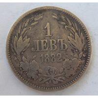 Болгария 1 лев 1882 год.  - ТОРГ по МНОГИМ Лотам !!! -