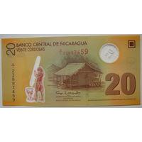 Никарагуа 20 кордоба 2007 г. Полимерная