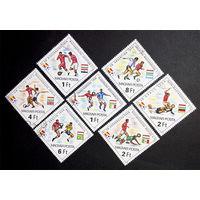 Венгрия 1982 г. Чемпионат Мира по футболу, Испания 1982 год. Спорт, полная серия из 7 марок #0101-С1P16
