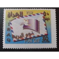 Ирак 2002 день почты