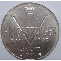 Швеция 25 лет победы над Германией 25 крон