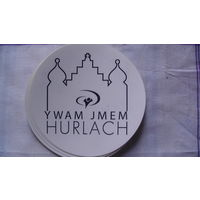 Наклейка HURLACH. распродажа