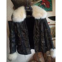 Зимняя Куртка на натуральной овчине. Рукава, воротник - песец.Недорого!