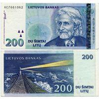 Литва. 200 лит (образца 1997 года, P63) [серия AC]
