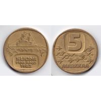 Финляндия 5 марок 1983