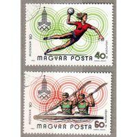 Спорт Олимпиада-80 в Москве Венгрия 1980 год