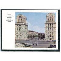 Минск. Привокзальная площадь. 1967