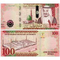 Саудовская Аравия. 100 риалов (образца 2016 года, XF)