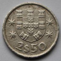 Португалия 2,5 эскудо 1977 г