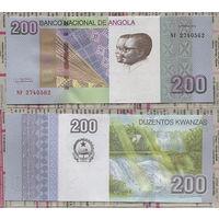 "Распродажа коллекции. Ангола. 200 кванза 2012 года (P-154 - 2012-2017 ""Waterfalls on Back"" Issue)"