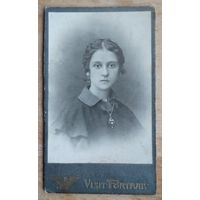 Фото гимназистки. До 1917 г. 6.5х11 см.