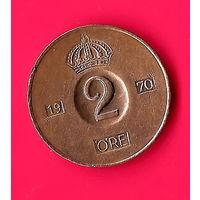 23-10 Швеция, 2 эре 1970 г. Единственное предложение монеты этого года на АУ