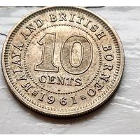 """Малайя и Британское Борнео 10 центов, 1961 """"H"""" - Хитон, Бирмингем 3-5-19"""