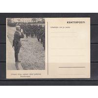 Солдаты Парад Полевая почта Финляндия 1939 - 1944 ВОВ ВМВ 1 ПК почтовая карточка чистая