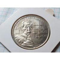 Португалия 100 эскудо, 1990 100 лет со дня смерти Камилу Каштелу Бранку