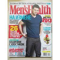 Журнал ''Men's Health'' январь 2013