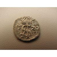 Двойной динарий 1570