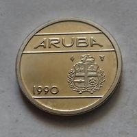 5 центов, Аруба 1990 г., UNC