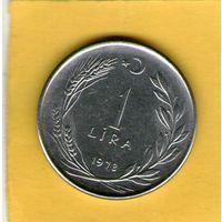 Турция 1 лира 1978