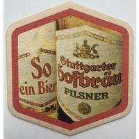 Подставка под пиво Stuttgarter Hofbrau /Германия/-1