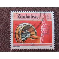 Зимбабве 1985г. Искусство.
