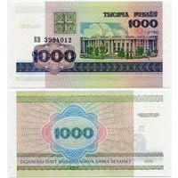Беларусь. 1000 рублей (образца 1998 года, P16, UNC) [серия КВ]