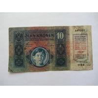 Венгрия, 10 крон , 1915 г.